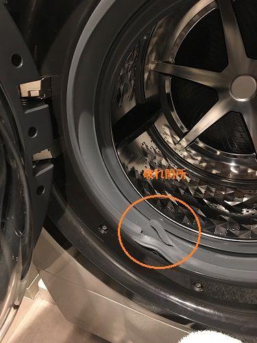 ドラム式洗濯機 パッキン破れ