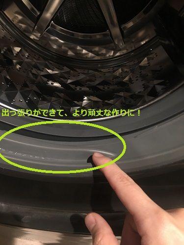 ドラム式洗濯機 パッキン
