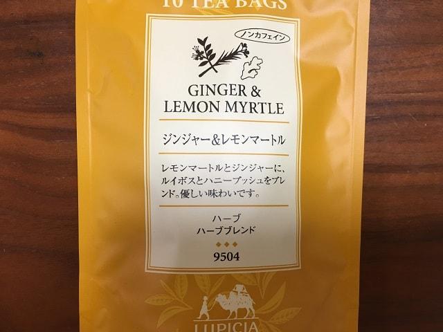 お茶 ジンジャー