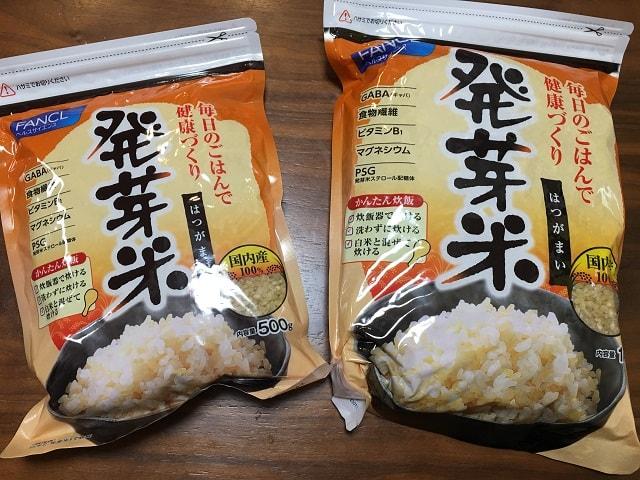 ファンケル 発芽米
