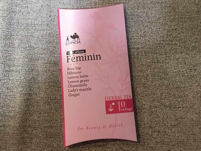 フェミナン